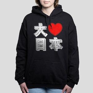 Daisuki Nihon ~ Big Love Japan Women's Hooded Swea
