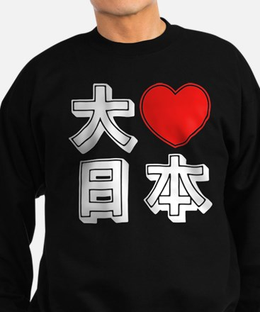 Daisuki Nihon ~ Big Love Japan Jumper Sweater