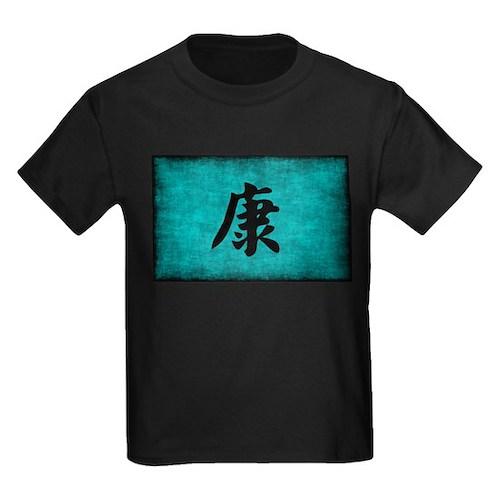 Health Chinese Cha T-Shirt