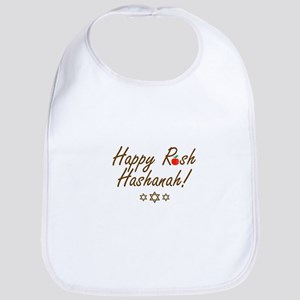 Happy Rosh Hashanah or Jewish Near year g Baby Bib