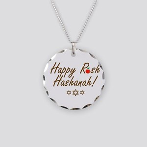 Happy Rosh Hashanah or Jewis Necklace Circle Charm