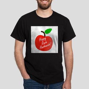 Rosh Hashanah or Jewish Near year greeting T-Shirt