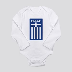 Greece_National_Crest Body Suit