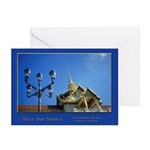 The Grand Palace #1 Greeting Cards (Pk of 10)