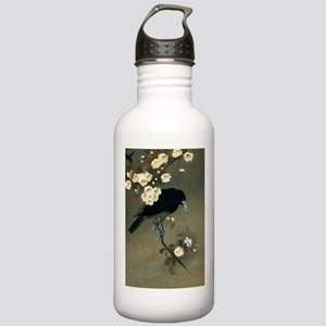 Vintage Japanese Crow Stainless Water Bottle 1.0L