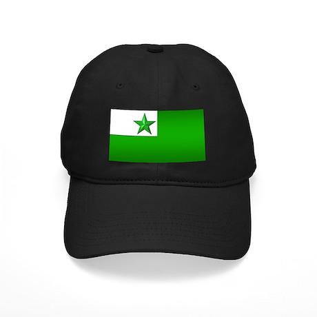 Esperanto Flag Jewel Black Cap