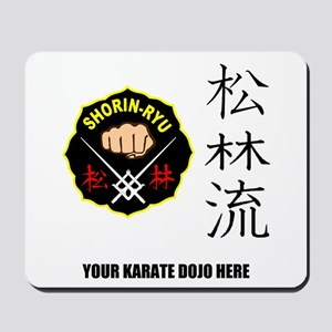 Personalized Shorin Ryu Patch & Kanji Mousepad