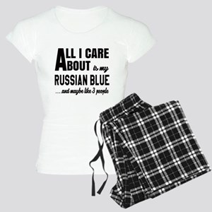 All I care about is my Russ Women's Light Pajamas