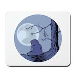 Light of the Moon #1 Mousepad