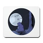 Light of the Moon #2 Mousepad