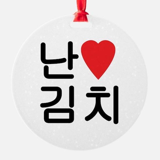 I Heart [Love] Kimchi Ornament