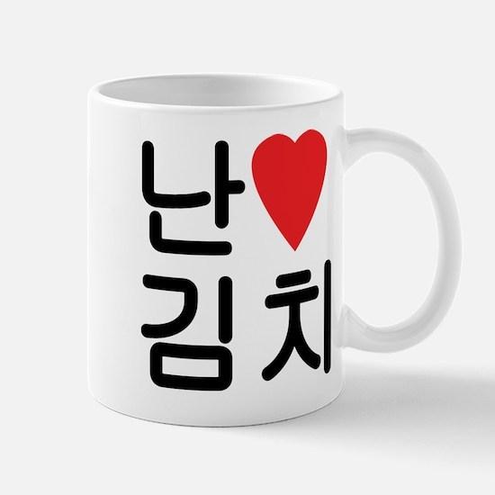 I Heart [Love] Kimchi Mugs