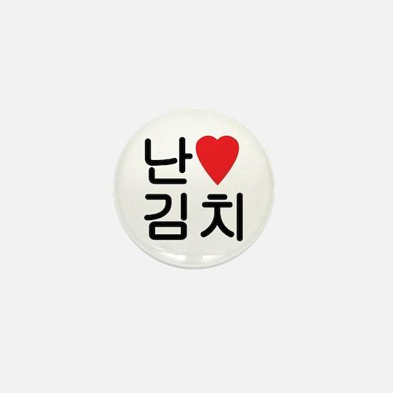 I Heart [Love] Kimchi Mini Button