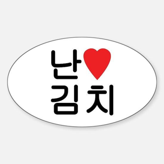 I Heart [Love] Kimchi Decal