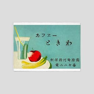 Vintage Japanese Fruit Poster Ru 5'x7'area