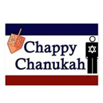 Chappy Chanukah Postcards (Package of 8)