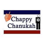 Chappy Chanukah Mini Poster Print