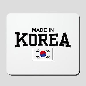Made In Korea Mousepad