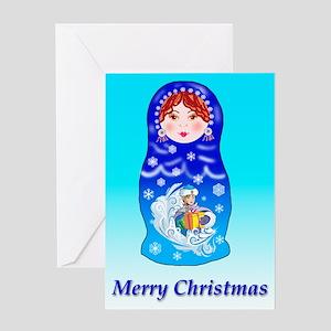Christmas nesting dolls ukrainian matrushka stationery cafepress nesting doll christmas greeting card m4hsunfo