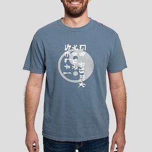 Go Fuck Yourself Women's Dark T-Shirt