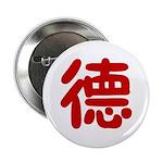 Virtue Button