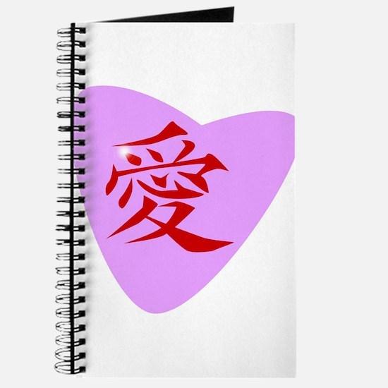 Chinese Love Heart Journal