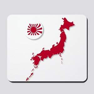 Japanese Flag Sphere And Map Mousepad