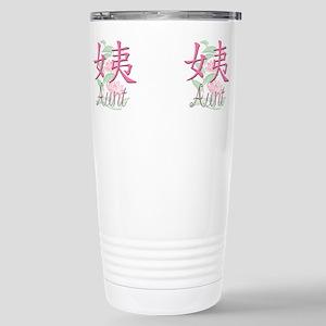 aunt_m_mug Mugs