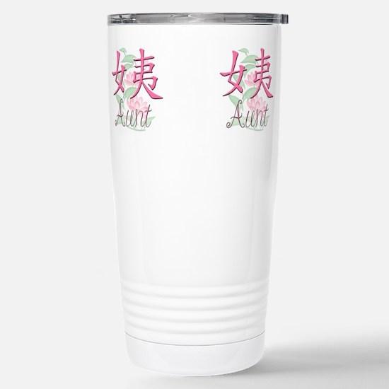 aunt_m_mug.png Mugs