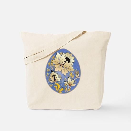 Ukrainian Egg - 14 Tote Bag