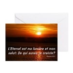 Psaume 27:1 Greeting Cards (Pk of 20)