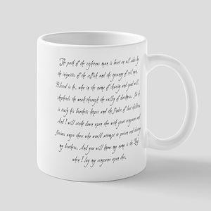 EZEKIAL 25 17 SCRIPT LT Mugs