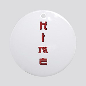 Hime text design Ornament (Round)