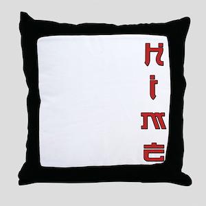 Hime text design Throw Pillow