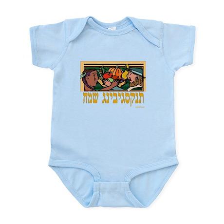 Hebrew Happy Thanksgiving Infant Bodysuit