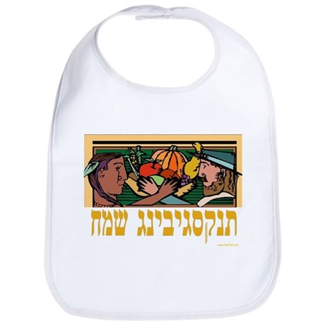 Hebrew Happy Thanksgiving Bib