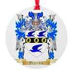 Yegorkin Round Ornament