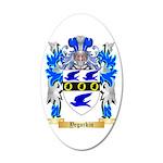 Yegorkin 20x12 Oval Wall Decal
