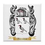 Yanukhin Tile Coaster
