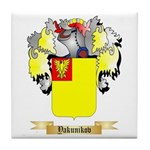 Yakunikov Tile Coaster