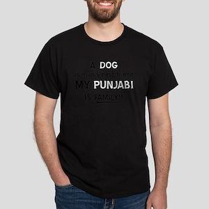 Punjabi Cat Is My Family Dark T-Shirt