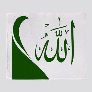 Name of Allah Throw Blanket