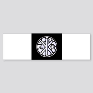 Alpha Omega Glass Window Bumper Sticker