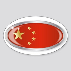 Chinese Flag Oval Button Sticker