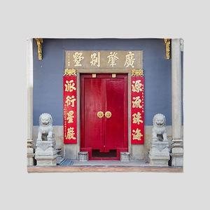 Chinese temple doors Throw Blanket