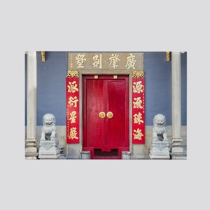 Chinese temple doors Magnets
