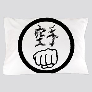 Karate Fist Pillow Case
