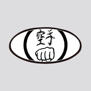 Karate Fist Patch
