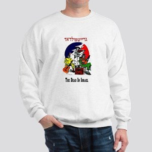 Color Deadhead Israel Sweatshirt