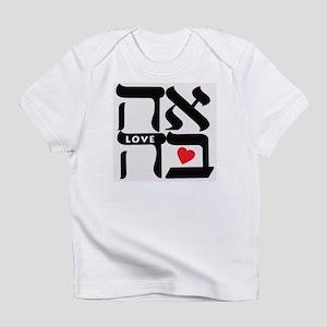 Pop Art Hebrew Love Infant T-Shirt